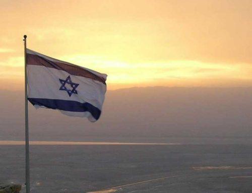 L'état du marché immobilier israélien
