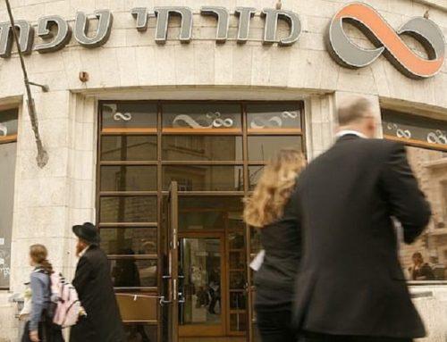 Comment choisir sa banque israélienne pour un crédit immobilier ?