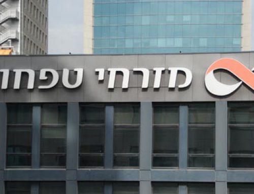 Tout savoir sur la Mizrahi Tefahot Bank